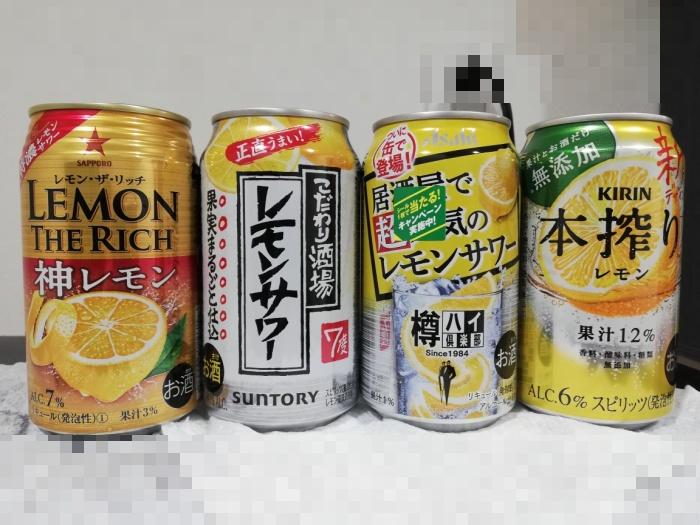 レモン サワー おつまみ